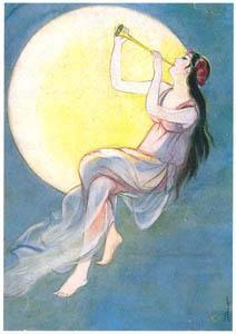 thumbnail Sudō Shigeru – Moon Whistle [from Sudō Shigeru Lyric Art Book]
