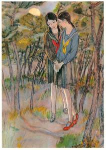須藤しげる – 友情 (少女世界) (須藤しげる抒情画集より)のサムネイル画像