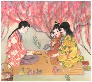 thumbnail Sudō Shigeru – Young Friends [from Sudō Shigeru Lyric Art Book]