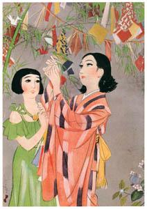 thumbnail Sudō Shigeru – Tanabata [from Sudō Shigeru Lyric Art Book]