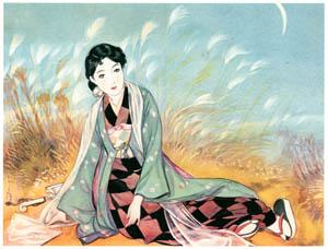 須藤しげる – 秋風 (須藤しげる抒情画集より)のサムネイル画像