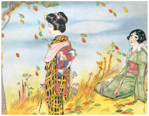 thumbnail Sudō Shigeru – Picture Postcard [from Sudō Shigeru Lyric Art Book]