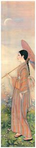 須藤しげる – 花と少女 (少女倶楽部) (須藤しげる抒情画集より)のサムネイル画像