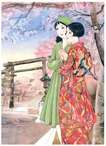 須藤しげる – 靖国神社 (少女倶楽部) (須藤しげる抒情画集より)のサムネイル画像