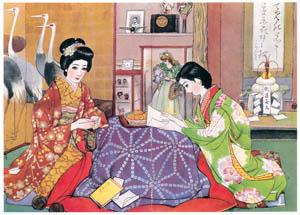 thumbnail Sudō Shigeru – First News [from Sudō Shigeru Lyric Art Book]