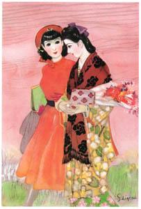 thumbnail Sudō Shigeru – Visit in the hospital [from Sudō Shigeru Lyric Art Book]