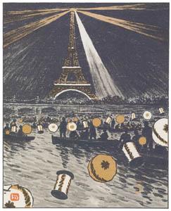 アンリ・リヴィエール – セーヌ川の祭り、7月14日 (エッフェル塔三十六景より)のサムネイル画像