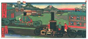 thumbnail Hasegawa Sadanobu (the second) – STEAM LOCOMOTIVES [from Scenes of Old Kobe: Reproduced from Woodblock Prints]