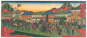 thumbnail Hasegawa Sadanobu (the second) – THRIVING STREET OF NEWLY-BUILT FOREIGNERS' HOUSES IN KOBE [from Scenes of Old Kobe: Reproduced from Woodblock Prints]