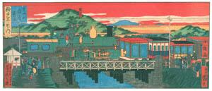 thumbnail Hasegawa Sadanobu (the second) – CELEBRATED PLACES OF KOBE: THE TRAIN CROSSING IKUTA BRIDGE [from Scenes of Old Kobe: Reproduced from Woodblock Prints]