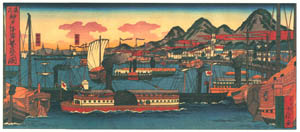 thumbnail Hasegawa Sadanobu (the second) – PROSPEROUS HARBOR OF KOBE [from Scenes of Old Kobe: Reproduced from Woodblock Prints]