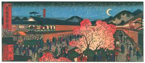 thumbnail Hasegawa Sadanobu (the second) – LICENSED QUARTERS OF NEW FUKUWARA, KOBE [from Scenes of Old Kobe: Reproduced from Woodblock Prints]