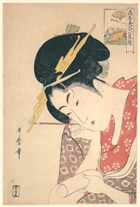 thumbnail Kitagawa Utamaro – Hanaôgi of the Ôgiya, from the series Renowned Beauties Likened to the Six Immortal Poets [from Ukiyo-e shuka. Museum of Fine Arts, Boston III]