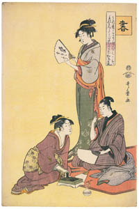 thumbnail Kitagawa Utamaro – Calligraphy, from an untitled series of the Four Accomplishments [from Ukiyo-e shuka. Museum of Fine Arts, Boston III]