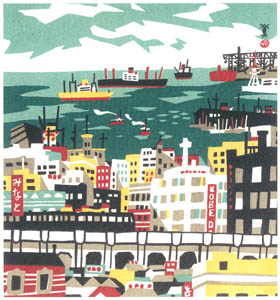 thumbnail Kawanishi Hide – Tlie Kobe Port [from One Hundred Scenes of Kobe]