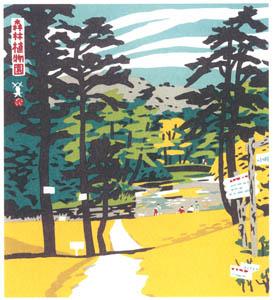 thumbnail Kawanishi Hide – Shinrin Botanical Garden [from One Hundred Scenes of Kobe]