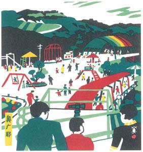 thumbnail Kawanishi Hide – Oku-maya [from One Hundred Scenes of Kobe]