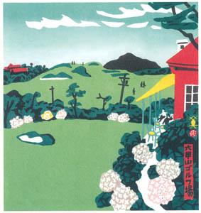 川西英 – 六甲山ゴルフ場 (神戸百景 川西英が愛した風景より)のサムネイル画像