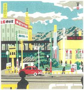 thumbnail Kawanishi Hide – Sannomiya Station Area [from One Hundred Scenes of Kobe]