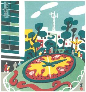 thumbnail Kawanishi Hide – City Hail & Flower Clock [from One Hundred Scenes of Kobe]