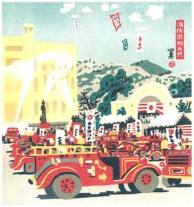 thumbnail Kawanishi Hide – Fire Brigades' New Year's Parade [from One Hundred Scenes of Kobe]