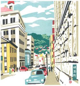 thumbnail Kawanishi Hide – Akashi-machi [from One Hundred Scenes of Kobe]