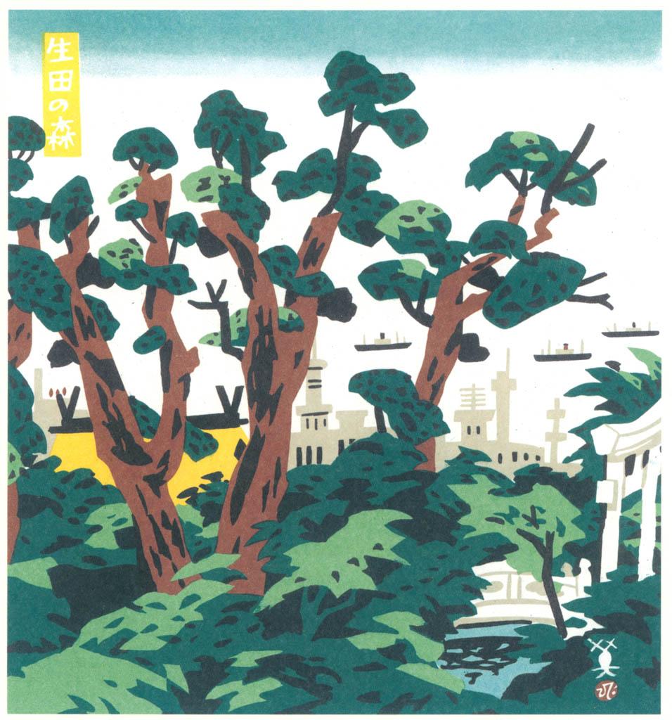Kawanishi Hide – Ikuta Shrine Forest [from One Hundred Scenes of Kobe]
