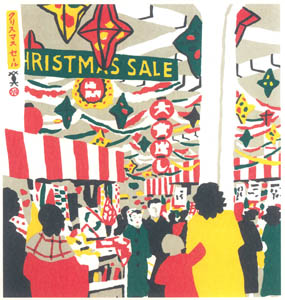 thumbnail Kawanishi Hide – Christmas Sales [from One Hundred Scenes of Kobe]