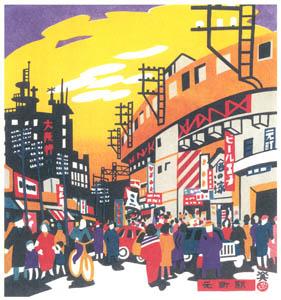 thumbnail Kawanishi Hide – Motomachi Station [from One Hundred Scenes of Kobe]