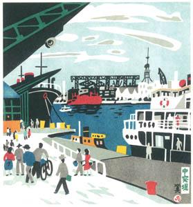 thumbnail Kawanishi Hide – Naka Pier [from One Hundred Scenes of Kobe]