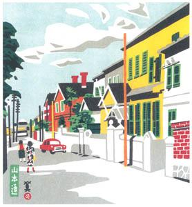 thumbnail Kawanishi Hide – Yamamoto-dori Street [from One Hundred Scenes of Kobe]