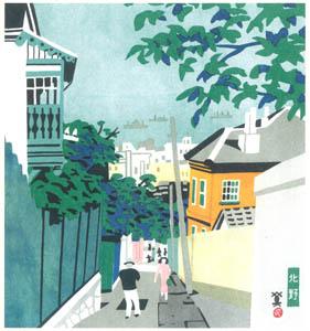 thumbnail Kawanishi Hide – Kitano [from One Hundred Scenes of Kobe]