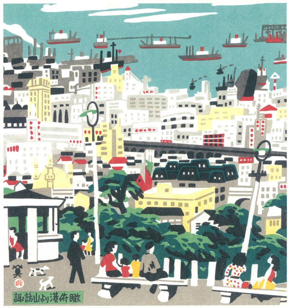 Kawanishi Hide – Port Viewed from Suwayama Hiil [from One Hundred Scenes of Kobe]