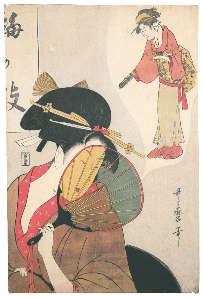 Kitagawa Utamaro – Umegae Dreaming of Okita [from Ukiyo-e shuka. Museum of Fine Arts, Boston III]