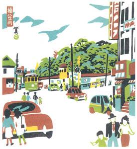 thumbnail Kawanishi Hide – Minatogawa Shrine [from One Hundred Scenes of Kobe]