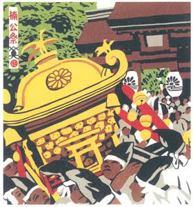 川西英 – 楠公祭 (神戸百景 川西英が愛した風景より)のサムネイル画像