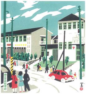 thumbnail Kawanishi Hide – Kobe Central Post Office [from One Hundred Scenes of Kobe]