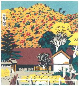 thumbnail Kawanishi Hide – Sennen-ya (Old Farmer's House) [from One Hundred Scenes of Kobe]