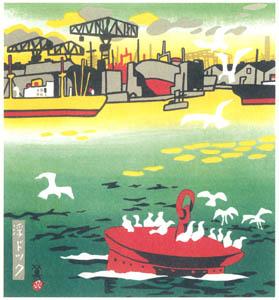川西英 – 浮ドック (神戸百景 川西英が愛した風景より)のサムネイル画像