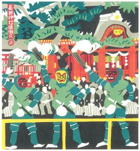 川西英 – 長田神社追儺式 (神戸百景 川西英が愛した風景より)のサムネイル画像
