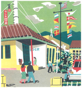 川西英 – ラジオ関西 (神戸百景 川西英が愛した風景より)のサムネイル画像