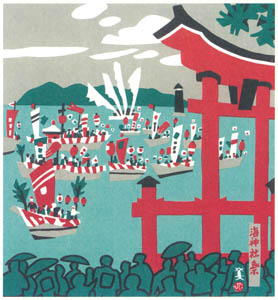 thumbnail Kawanishi Hide – Kai Shrine Festival [from One Hundred Scenes of Kobe]