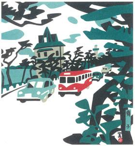 thumbnail Kawanishi Hide – Maiko [from One Hundred Scenes of Kobe]