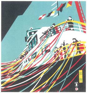 川西英 – 出帆 (神戸百景 川西英が愛した風景より)のサムネイル画像