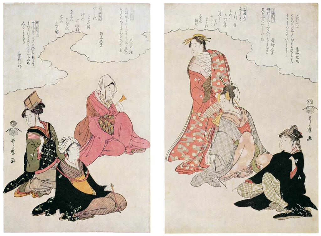 Kitagawa Utamaro – Parody of the Six Poetic Immortals [from Ukiyo-e shuka. Museum of Fine Arts, Boston III]