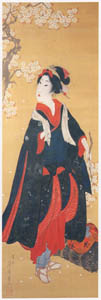 thumbnail Keisai Eisen – Woman from Ôhara [from The Exhibition of Keisai Eisen in memory of the 150th anniversary after his death]