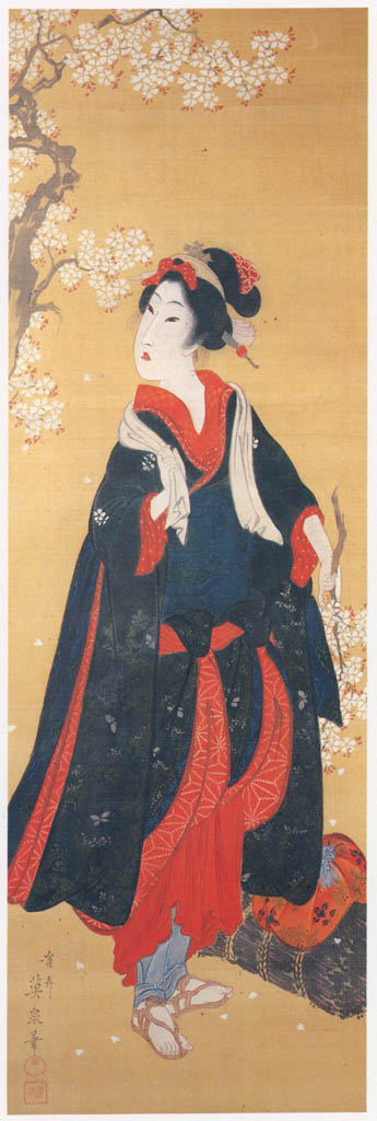 Keisai Eisen – Woman from Ôhara [from The Exhibition of Keisai Eisen in memory of the 150th anniversary after his death]
