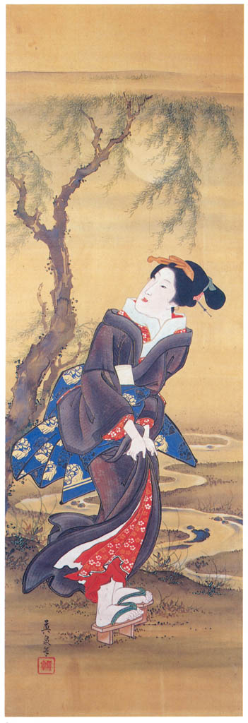 Keisai Eisen – Geisha under the willow in moonlight [from The Exhibition of Keisai Eisen in memory of the 150th anniversary after his death]
