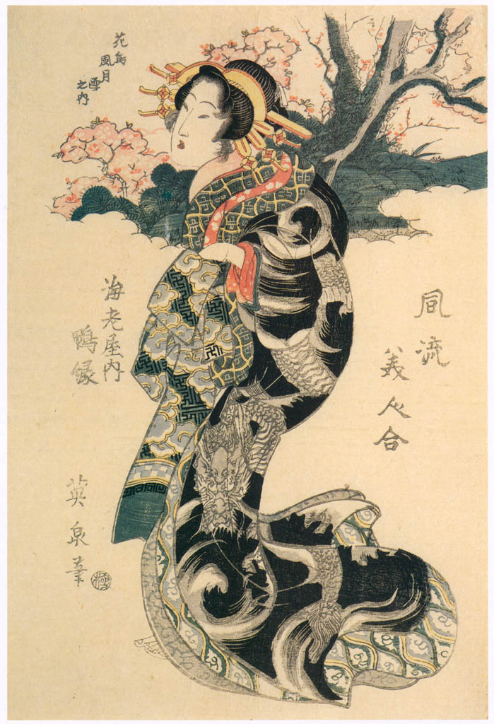 Keisai Eisen – Fûryû Bijin-awase (Charm contest of women) : Ainare of the Ebi-ya House  [from The Exhibition of Keisai Eisen in memory of the 150th anniversary after his death]