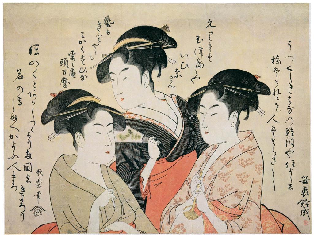 Kitagawa Utamaro – Three Beauties: Okita, Ohisa, and Toyohina [from Ukiyo-e shuka. Museum of Fine Arts, Boston III]